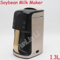 Soybean Milk Machine Household Full Automatic Soybean Grinder Booking Function Dry & Wet Grinding Soybean Milk Maker DJ13R-P10