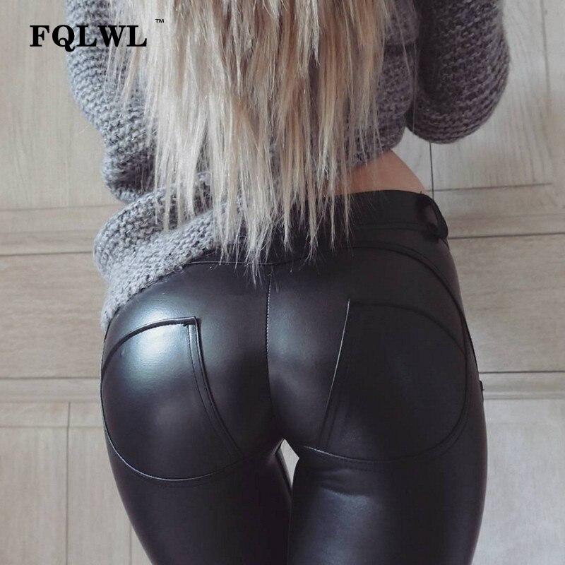 Леггинсы FQLWL женские из искусственной кожи с завышенной талией