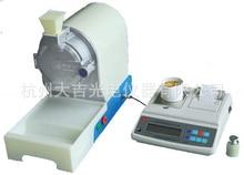 Testeur dindice de dureté de blé JYDX100 * 40 testeur de dureté de blé de haute précision