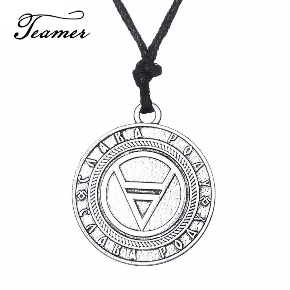 Teamer Ancient Vikings Runes Amulet Pendant Necklace Veles Symbol Vintage Slavic Wealth  Talisman Amulet Wicca Jewelry