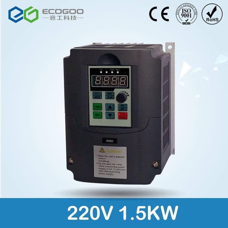 Nuevo artículo 1,5/2,2/4/5, 5/7, 5KW 220V y 380V 3 Fase de unidad de frecuencia Variable VFD inversor para el router CNC del motor del husillo