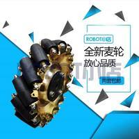 RoboMasters Robot AGV Omnidirectional Wheel Driving Wheel 6inch 152mm