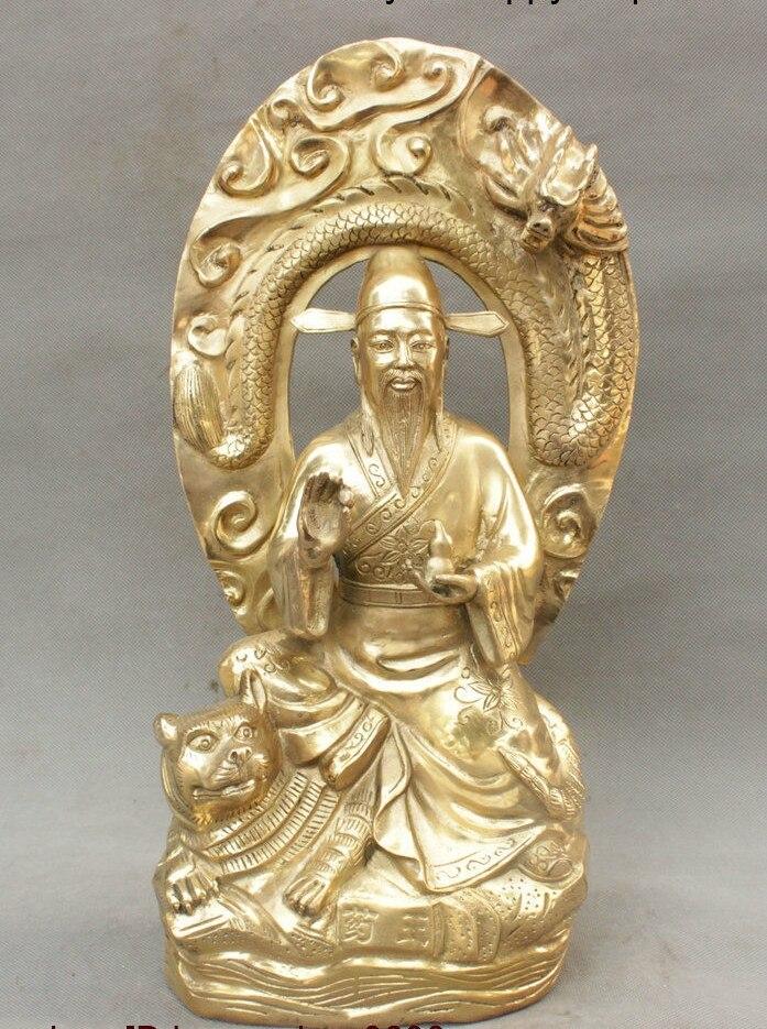 China cobre latón el rey de la medicina sentado Tigre dragón Loong bestia Dios estatua