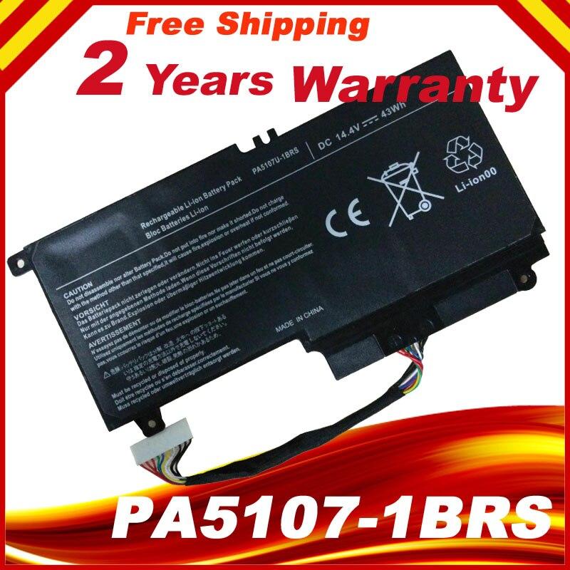14,4 V 43wh 2838mAh PA5107U-1BRS batería del ordenador portátil para Toshiba Satellite L45 L45D L50 S55 P55 L55 L55T P50 P50-A P55 PA5107U
