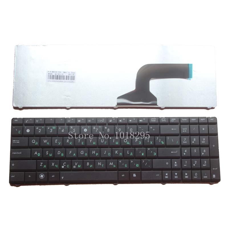 Russische Tastatur für Asus N53 X53 X54H k53 A53 N60 N61 N71 N73S N73J P52 P52F P53S X53S A52J X55V x54HR X54HY N53T laptop RU
