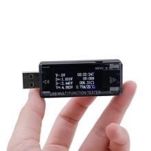 USB 4 ~ 30V voltmètre ampèremètre QC2.0 chargeur rapide testeur de batterie tension de courant mètres capacité moniteur batterie externe détecteur 20%