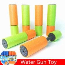 1PC Foam Water Pistol Shooter Super Cannon Kids Toy Water Shooter For Children Beach Water Guns Random Color