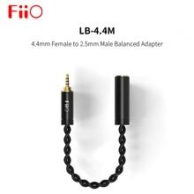 Fiio LB-4.4M (LB 4.4 M) 4.4mm Kadın 2.5mm Erkek Dengeli Adaptör Bağlantı 4.4mm Fiş Kulaklık için FIIO oynatıcı M9 Q5 X7II