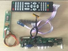 Latumab Nieuwe Kit voor LTN133AT09 TV + HDMI + VGA + USB LCD LED screen Controller Driver Board Gratis verzending