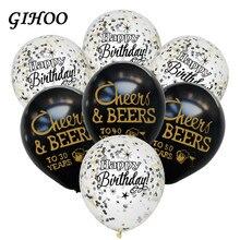 GIHOO 10 stücke Jubel & Biere 21 30 40 50 Jahre Hochzeitstag 10inch Latex Ballons Geburtstag Erwachsene Partei dekorationen Lieferungen