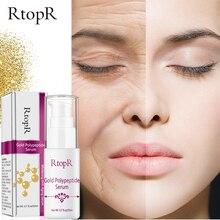 Or Polypeptide visage réparation sérum acide hyaluronique peau Anti-âge soins de la peau Essence visage blanchissant soin Anti-rides crème