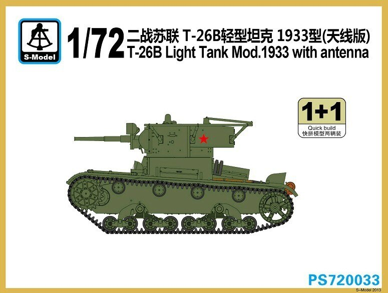 S-modelo 1/72 PS720033 T-26B Soviética Tanque Luz Mod.1933 w/Antena (1 + 1)