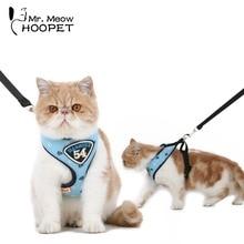 Hoopet Haustier Hund Katze Harness Weste Leine Anzug Navy Blau Pet Harness Kragen Niedlichen Welpen Katze Jacke Leine Cothes Harness