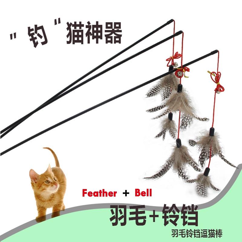 Mascota gato Catcher Teaser varita de juguete con campana pluma divertida felpa plástico pájaro pluma gato palo interactivo juguete