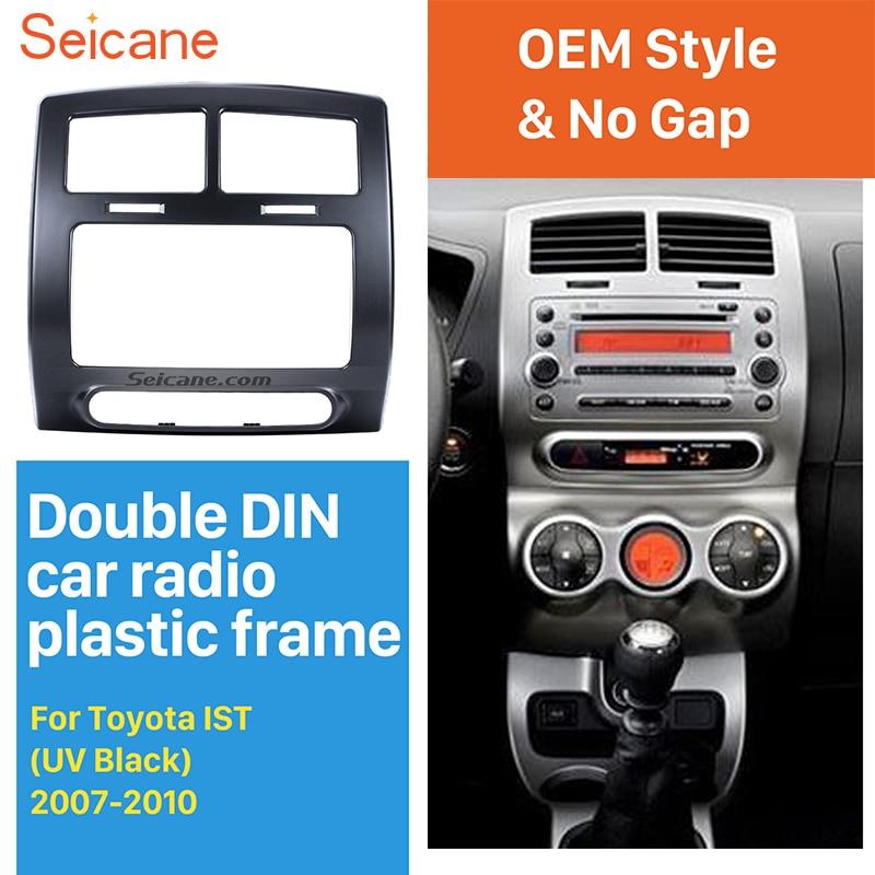 Seicane двойной Din 202*102 мм установка автомобиля радио фасции панель пластина для 2007-2010 Toyota IST Dash Mount Kit DVD рамка