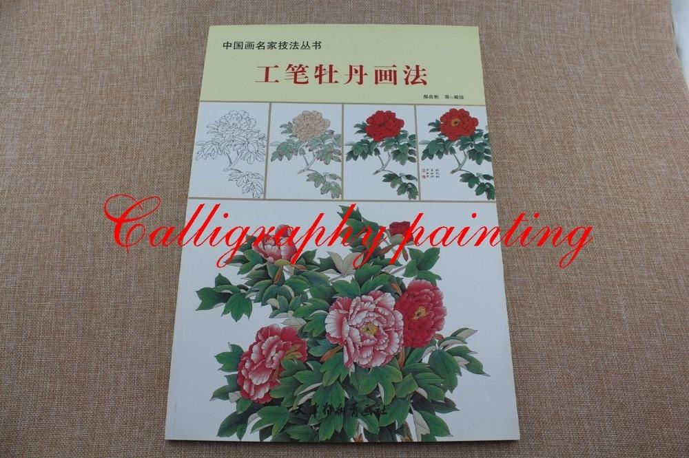 1 unidad de pincel chino para pintar Peony Gongbi sumi-e Book Tattoo Flash Reference