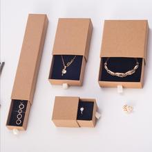 Bague tiroir 3 couleurs en papier Kraft   Nouvelle boîte, Bracelet, collier, bijoux, emballage en Carton, petite boîte cadeau danniversaire pour amoureux, 10 pièces