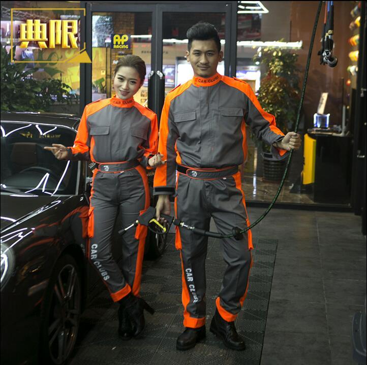 Ropa de trabajo de otoño para hombre, ropa de trabajo de 4S, ropa de reparación de automóviles