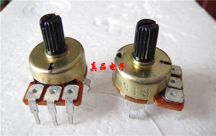 [VK] potenciómetro de volumen de audio individual importado 161 horizontal B1K longitud de la manija 10MM interruptor