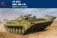 RealTS Trumpeter model 05555 1/35 Soviet BMP-1 IFV plastic model kit