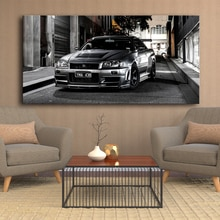 Toile peintures HD imprimer pas de cadre sport voiture œuvre moderne Nissan horizon Gtr voiture photos chevet décor maison mur Art affiches