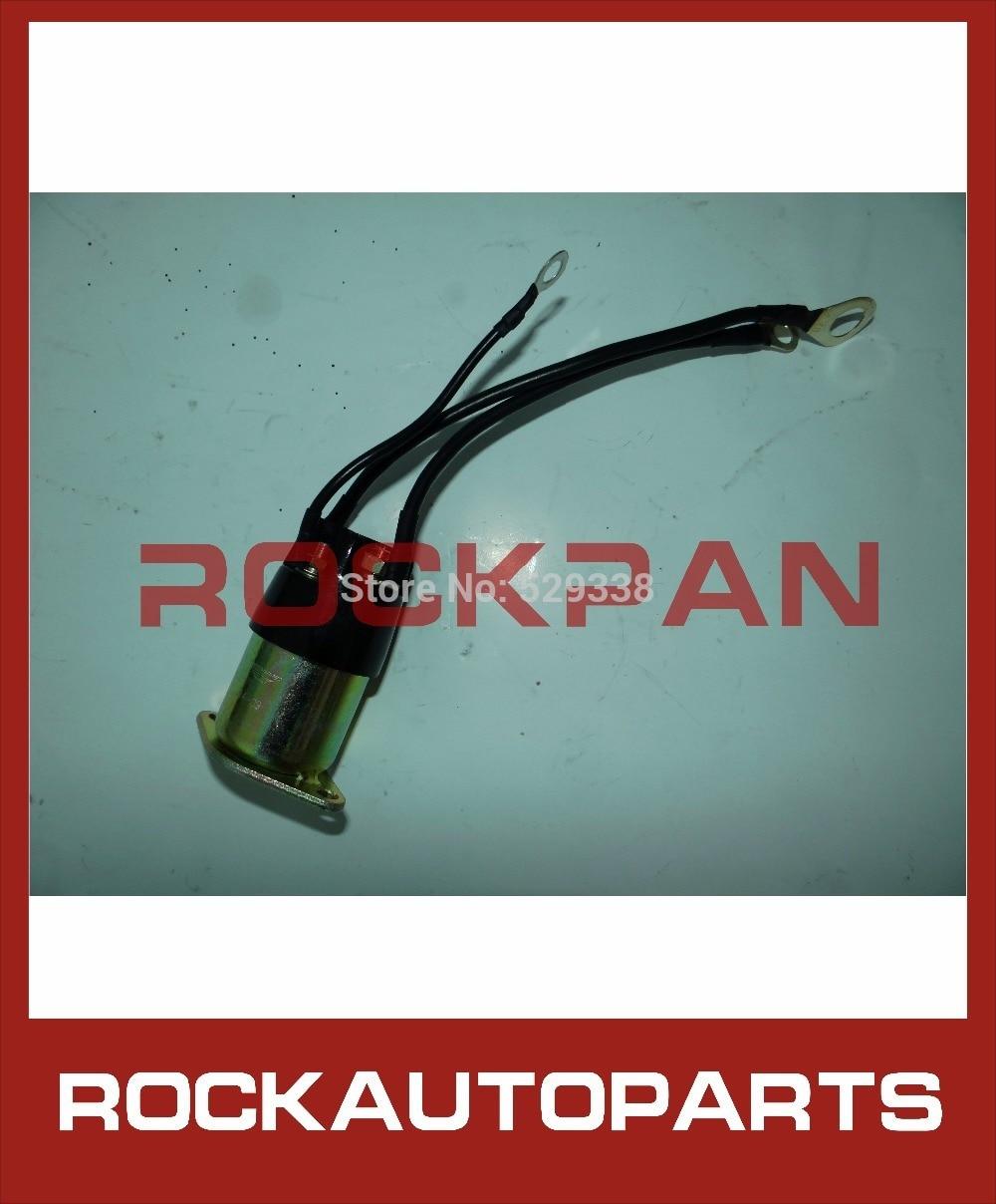 Novo interruptor de relé do motor de arranque para bosch 0001241007