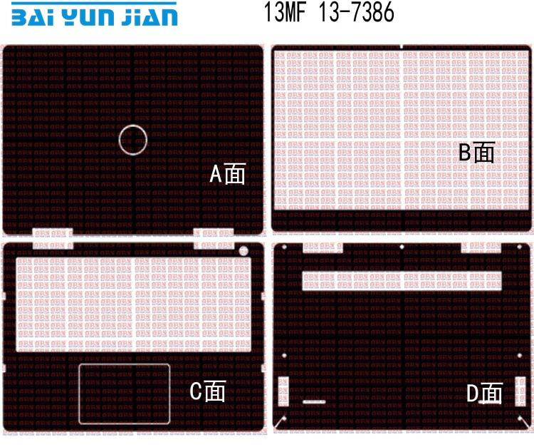 KH Laptop Adesivo de Pele Decalque De fibra de Carbono de Couro Capa Protetora para Dell Inspiron 13 13 7386-7386 13.3- polegada