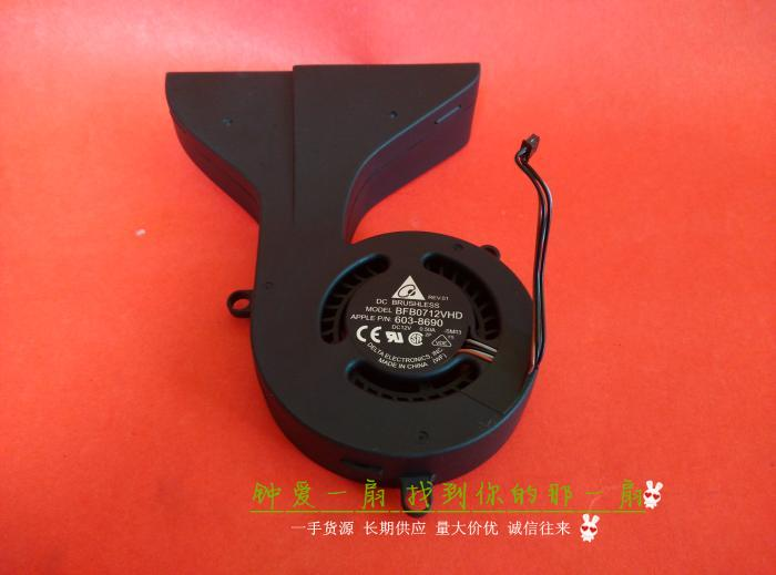 Freies verschiffen bfb0712vhd sm03 server blower fan lüfter für apple imac a1173 kühlung/basis fan 603-8690