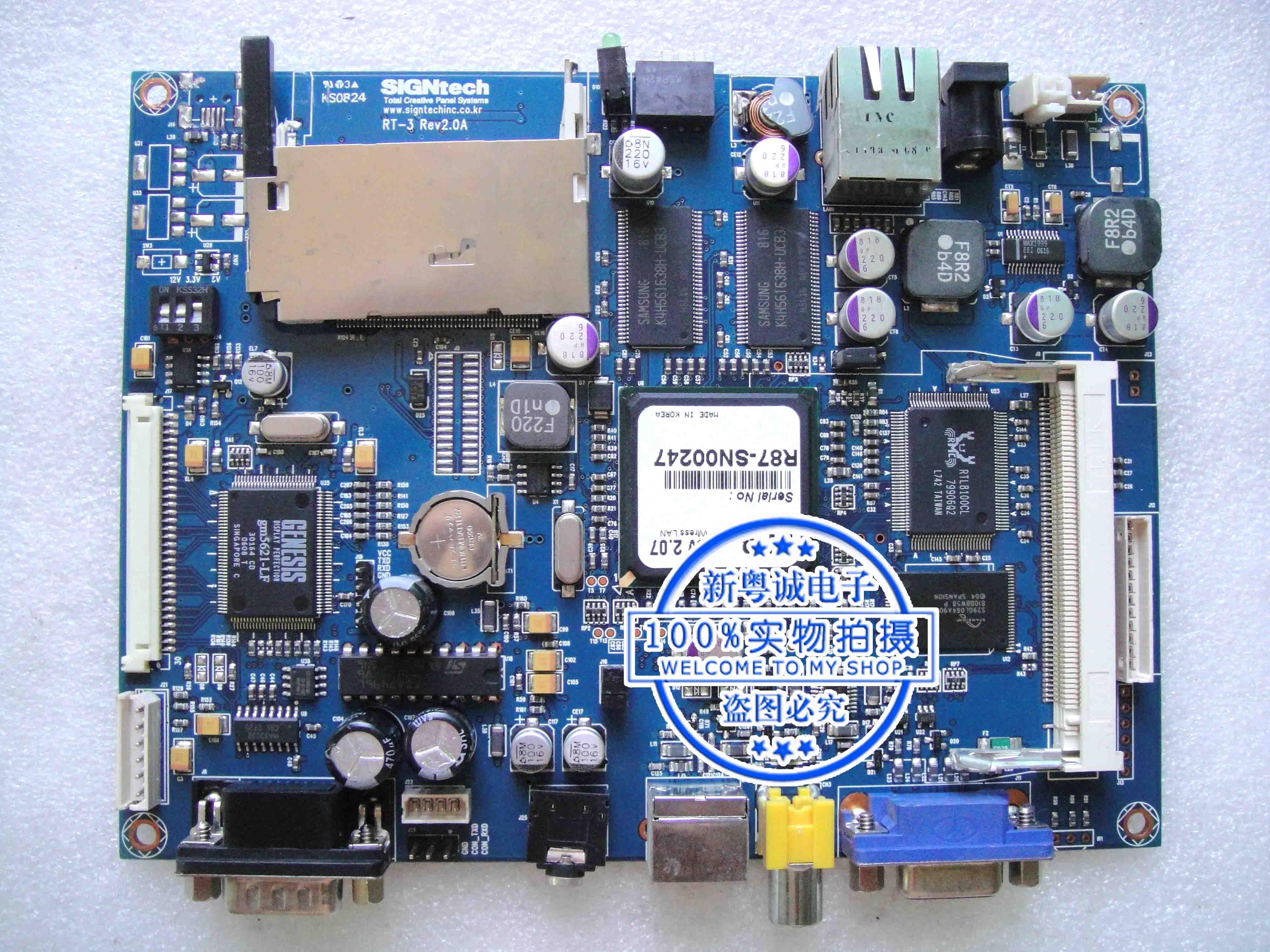 SIGNTECH KS0824 RT-3 REV2.0A R87-NS00247