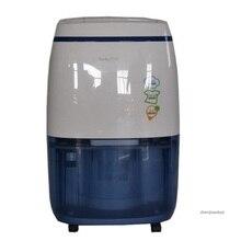 20L/day home smart three anti-motor dehumidifier 5L water tank microcomputer control 280m3 / h circulating air volume air dryer
