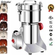700g Schaukel Elektrische Trockene Fleischwolf Körner Kräuter Pulver Miller Grinder Maschine high speed Gewürze Getreide Brecher