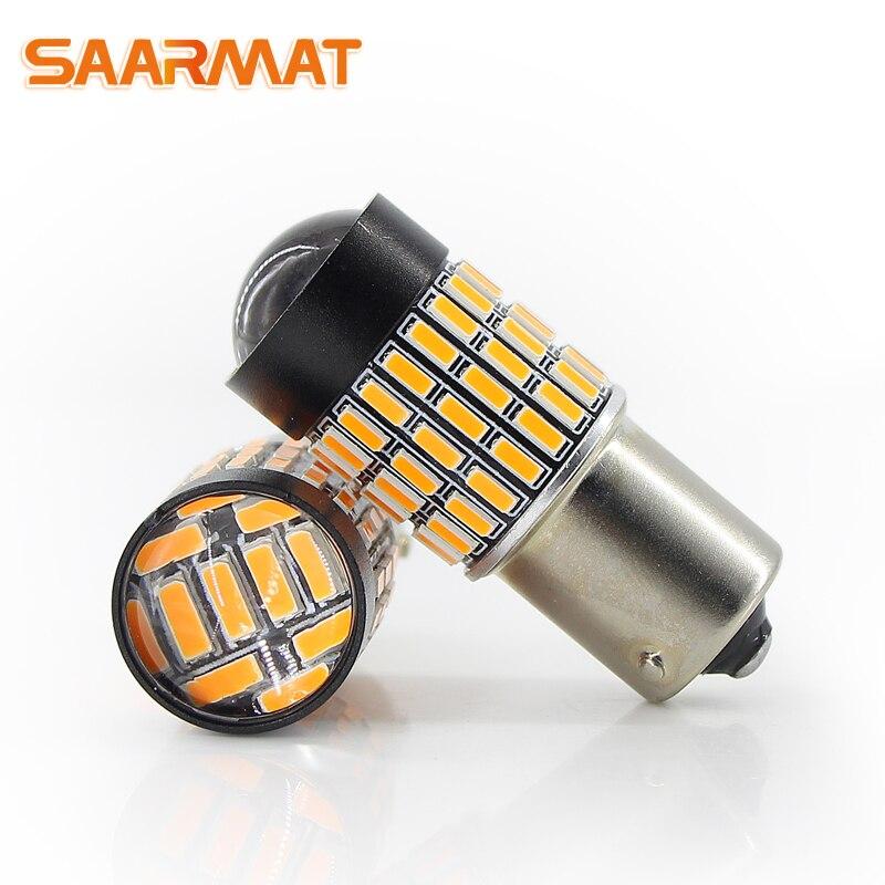 Bombillas LED 1156PY BAU15S S25 7507 PY21W RY10W 1500lm 72smd para luz trasera de señal de giro de coche amarillo bau15s (2 piezas) SAARMAT