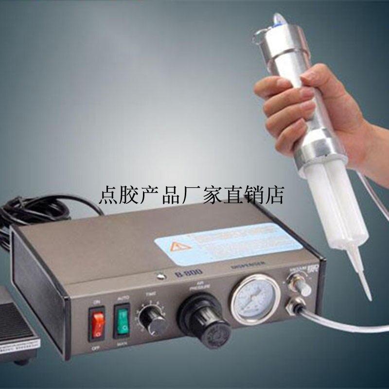Dispensador neumático AB, gotero automático de resina epoxi, pistola dispensadora neumática, dos componentes