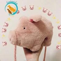 ins vibrating network red powder pig diagonal bag girl heart cute cartoon plush bag female 2019 new pig student shoulder bag