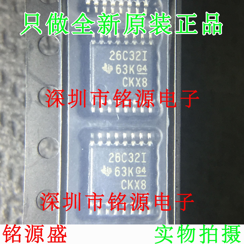 Frete Grátis AM26C32IPWR AM26C32IPW AM26C32 26C32I TSSOP16
