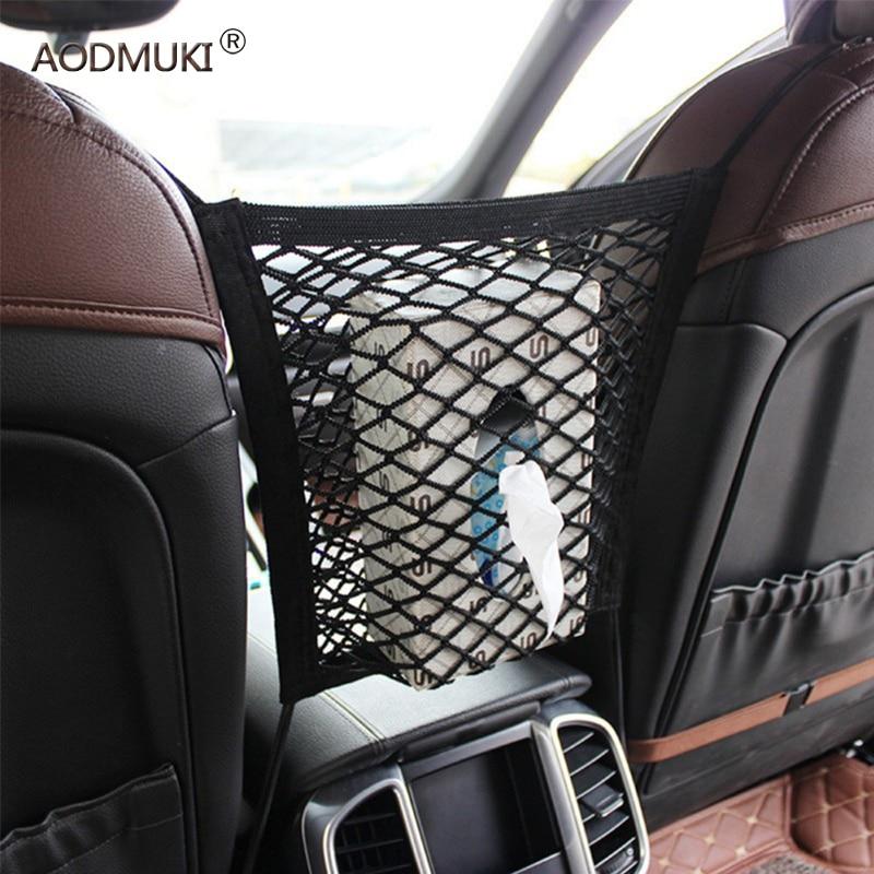 Car Organizer Seat Back Storage Elastic Car Mesh Net Bag Between Bag Luggage Holder Pocket for Car Accessories Organizer Storage