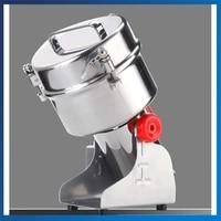 1800w220v martensitic stainless steel herb grinder2000g food powder grinding machinecoffe powder grinder