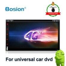 Quad Core 2 Din Android 10,0 Fit NISSAN QASHQAI Tiida Auto Audio Stereo Radio GPS TV 3G WiFi BT dvd automotivo Universal DDR3 2GB