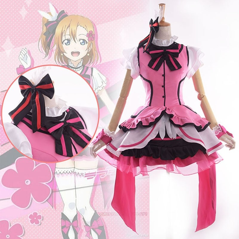 Amor Ao Vivo! Escola idol projeto kira-kira sensação! Honoka kousaka cosplay traje u música palco traje lolita vestido