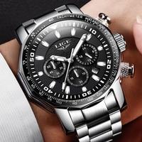 Men Watches LIGE Top Brand Luxury Casual Quartz Clock Men Full Steel Waterproof Big Dial Military Sports Watch Relogio Masculino