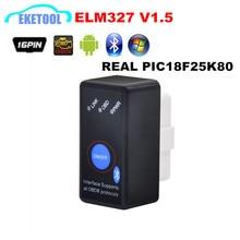 Interface Bluetooth V1.5 noir OBD2 ELM327   Matériel Stable, prise en charge de tous les protocoles OBD2, commutateur dalimentation ELM 327 Android/PC