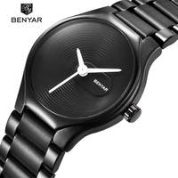 BENYAR Women's Watches Men's Casual Fashion Brand Luxury Quartz Watch Waterproof Sports Stainless Steel Clock Relogio Masculino