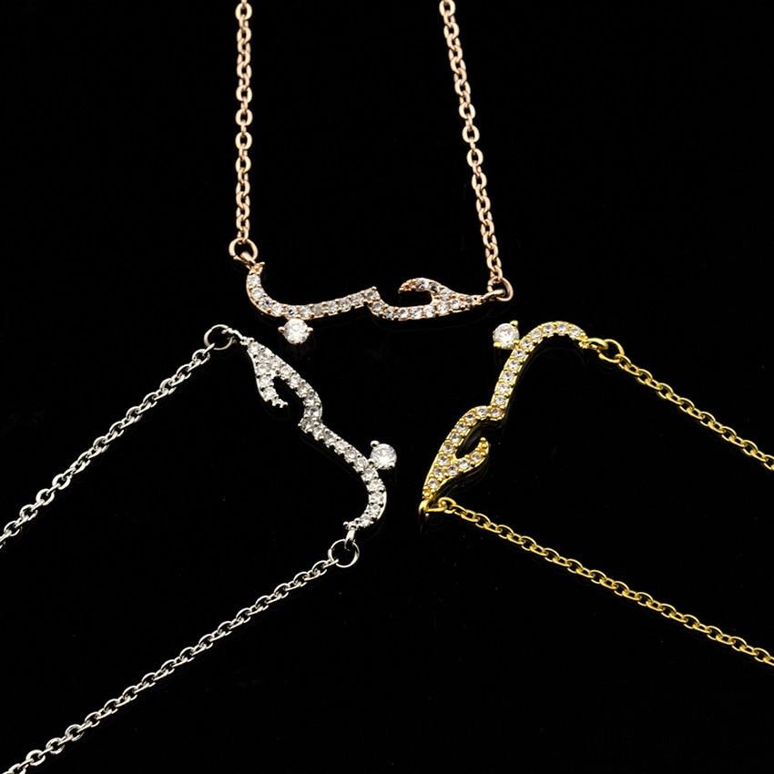 V collar con colgante de amor árabe atractivo para mujeres, Zirconia cúbica, joyería de cobre delicada, regalo de Boda nupcial, collar para mujer