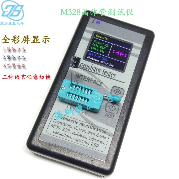 شاشة ملونة ، شاشة عرض رسومية ، جهاز اختبار الترانزستور M328 ، مقياس المقاومة ، مقياس الحث ، مقياس apacitance c ، أداة ESR