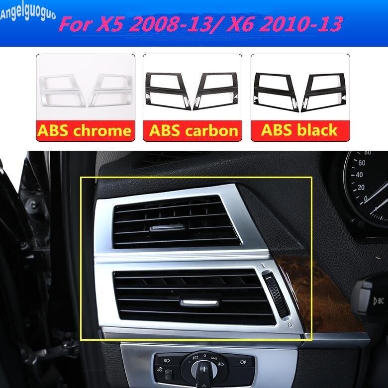Fibra de carbono ABS/cromo para BMW X6 2010-13 X5 E70 E71 Panel de consola de coche salida de aire acondicionado salida decoración cubierta de ajuste de ventilación
