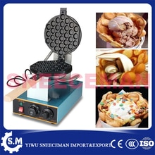 Ménage QQ oeuf faisant la machine électrique en acier inoxydable aberdeen goût cuisson faisant la machine q-cake oeufs machine