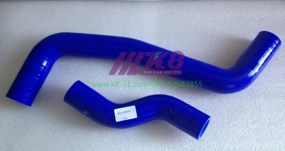 Manguito de refrigeración de radiador de silicona para TOYOTA COROLLA E100 1991 - 1997 4A-FE AE101 (2 uds.) rojo/azul/negro