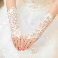 Feminino noiva luvas curtas contas strass rendas fingerless casamento luvas