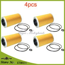 4pcs Oil Filter For Sea Doo GTI GTS Se GTX Wake RXP RXT X 130 155 185 215 255 260