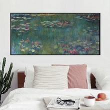 Affiche dart de toile de Lotus deau-Claude Monet   Affiche de décoration murale de Lotus, décoration murale de toile pour salon